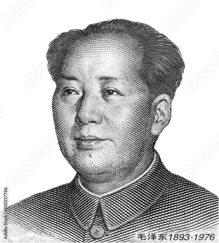Obraz na plátně Mao Tse-Tung on 1 Yuan 1999 Banknote from China