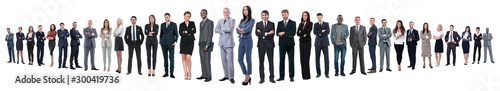 Spoed Fotobehang Kinderkamer panoramic photo of a group of confident business people.