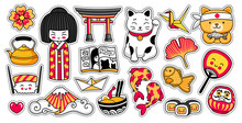 Set Of Kawaii Japanese Cartoon Stickers. Kokeshi Doll, Maneki-neko, Carps, Origami, Fuji, Sushi, Manga, Ginko Leaf, Taiyaki Fish And Torii. Vector Illustrations.