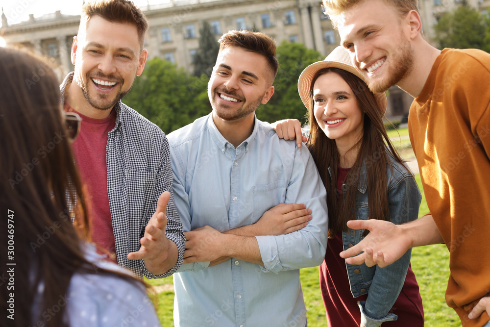 Fototapety, obrazy: Happy people spending time together outdoors on sunny day