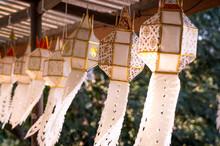 Row Of Chinese Lanterns