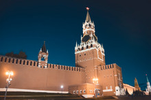 Beautuful Night View Of Moscow...