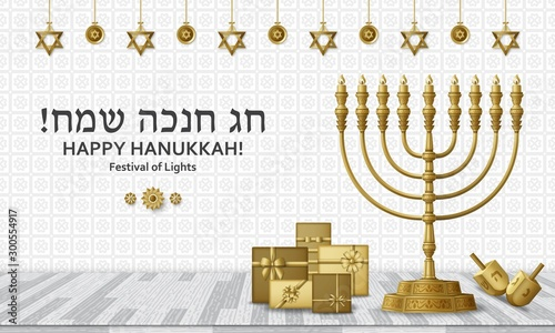 Hanukkah greeting card with Torah, menorah and dreidels Canvas Print