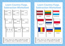 Learn Country Flags. Subtraction Worksheet. Educational Game. Mathematical Puzzle.