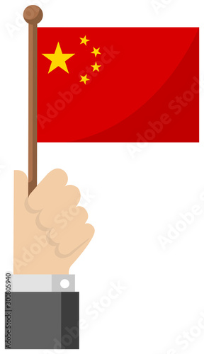 Photo  Holding the national flag in hand , flat vector illustration / China