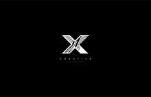 Alphabet Initial X Technology Modern Linear Monogram Logo