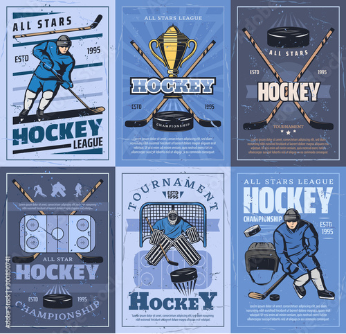 Retro ice hockey sport. Player, arena, trophy cup Wallpaper Mural