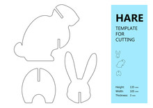Template For Laser Cutting, Wood Carving, Paper Cut. Silhouette Of Hare. Vector Illustration
