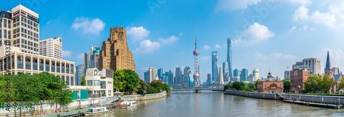 Foto auf Gartenposter Shanghai Shnaghai