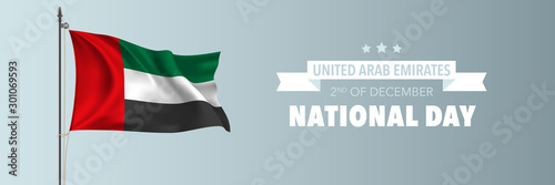 Fototapeta United Arab Emirates happy national day greeting card, banner vector illustratio
