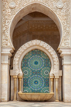 Beautifully Decorated Fountain At The Mosque Of Hassan II In Casablanca, Morocco