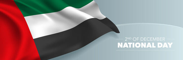 United Arab Emirates happy national day vector banner, greeting card