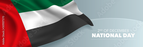 Fotografie, Obraz United Arab Emirates happy national day vector banner, greeting card
