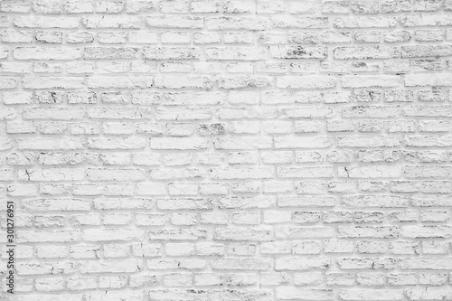 Photo  brick wall may used as background