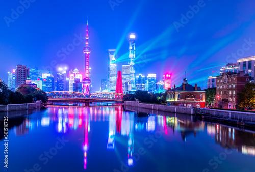 Fényképezés  Shanghai night