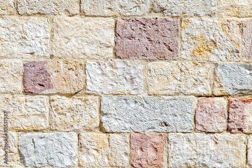 Vászonkép  Stone wall texture background