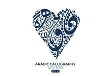 Creative Arabic Calligraphy Le...