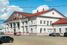 Smolensk Region, Vyazma City, ...