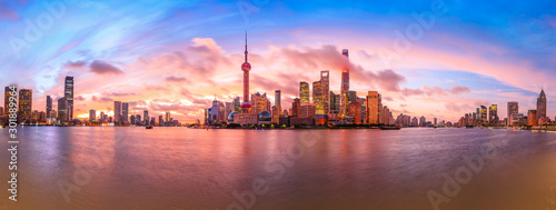 Photo  Sunset architectural landscape and skyline in Shanghai