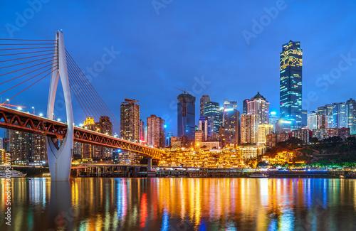 China Chongqing City Lights #301908179