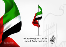 United Arab Emirates (UAE) Nat...