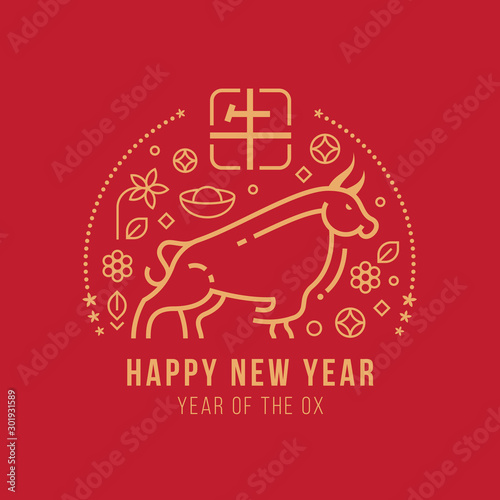 Photo happy new year , year of the ox with abstract gold line ox zodiac sign and china