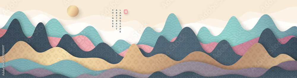 Fototapety, obrazy: Guilin Mountains abstract landscape in chinese style with asian patterns. Vector illustration. Symbol Fu means blessing and happiness.