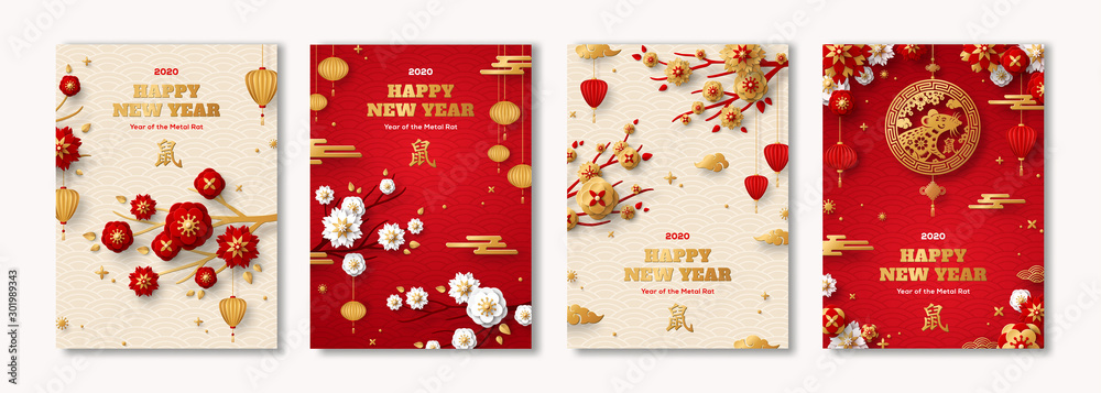 Fototapeta Posters Set for 2020 Chinese New Year. Hieroglyph translation - Rat. Vector illustration. Asian Clouds, Lanterns, Gold Pendant and Red Paper cut Flowers on Sakura Branches. Place for your Text.
