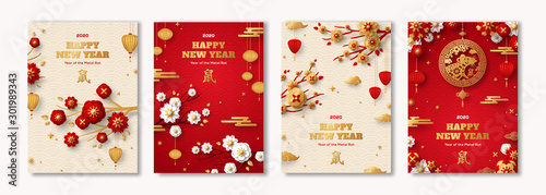 Fototapeta Posters Set for 2020 Chinese New Year. Hieroglyph translation - Rat. Vector illustration. Asian Clouds, Lanterns, Gold Pendant and Red Paper cut Flowers on Sakura Branches. Place for your Text. obraz