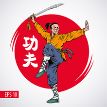 Kung Fu Fighter With Sword Practice Vector Illustration. Inscription On Illustration Is A Chinese Hieroglyphs Of Kung Fu.