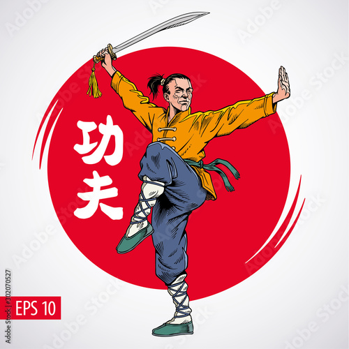Fototapeta Kung fu fighter with sword practice vector illustration