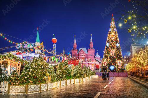 Новогодняя ель на Крас Площади Christmas tree on Red Square Tapéta, Fotótapéta