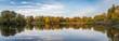 Herbstimmung im Naherholungsbebiet Am Jröne Meerke in Neuss
