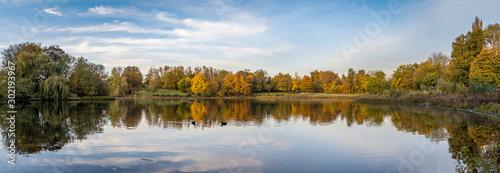 Photo  Herbstimmung im Naherholungsbebiet Am Jröne Meerke in Neuss