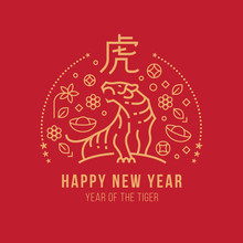 Happy New Year , Year Of The T...