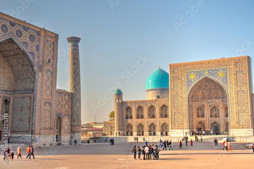 Carta da parati Samarkand, Registan