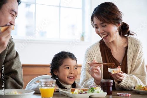 Fotografía 幸せな家族の食事風景