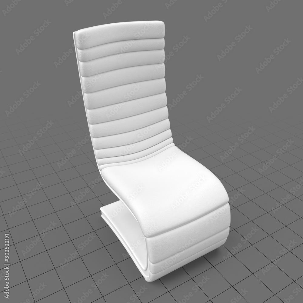 Fototapeta Modern office chair