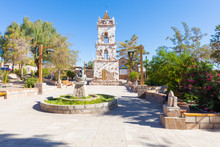 Chile Atacama Urban Park Of To...