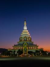 View Morning Of Crystal Pagoda...