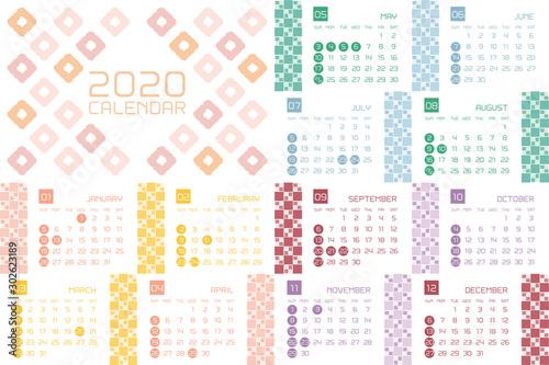 2020年 和モダンなカレンダー Wallpaper Mural