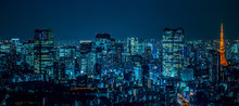 東京都市風景 夜景 Nigh...