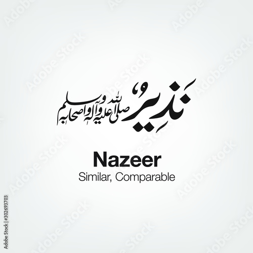 Fotografia, Obraz Arabic Calligraphy of our beloved Prophet Name Nazeer Translation Similar or com