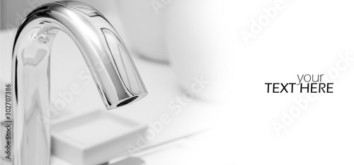 Fotomural  Water tap with the copy space