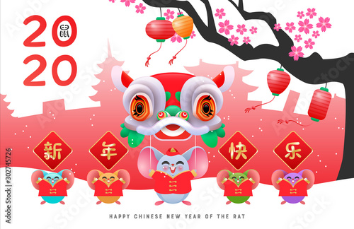 Fotografie, Tablou Chinese new year rat card of funny cute lion dance