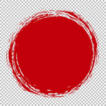 Red Round Christmas Banner - Brush Painted Circle On Transparent Background