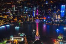 Shanghai City At Night, View From Scyscraper