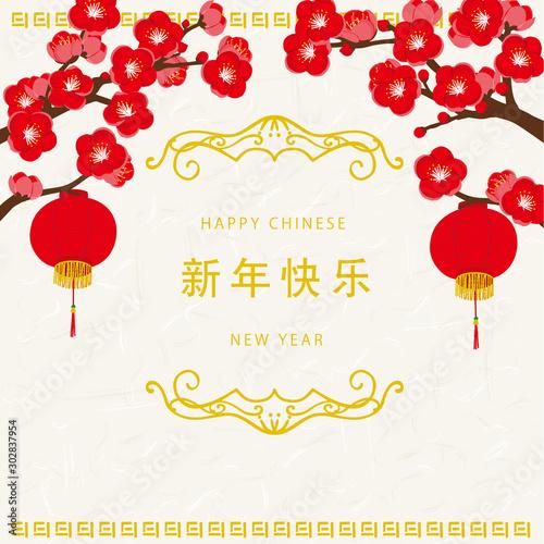 Obraz na plátne 中国 春節 イラスト