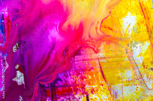 colorful of wet printing ink on printing plate Canvas Print