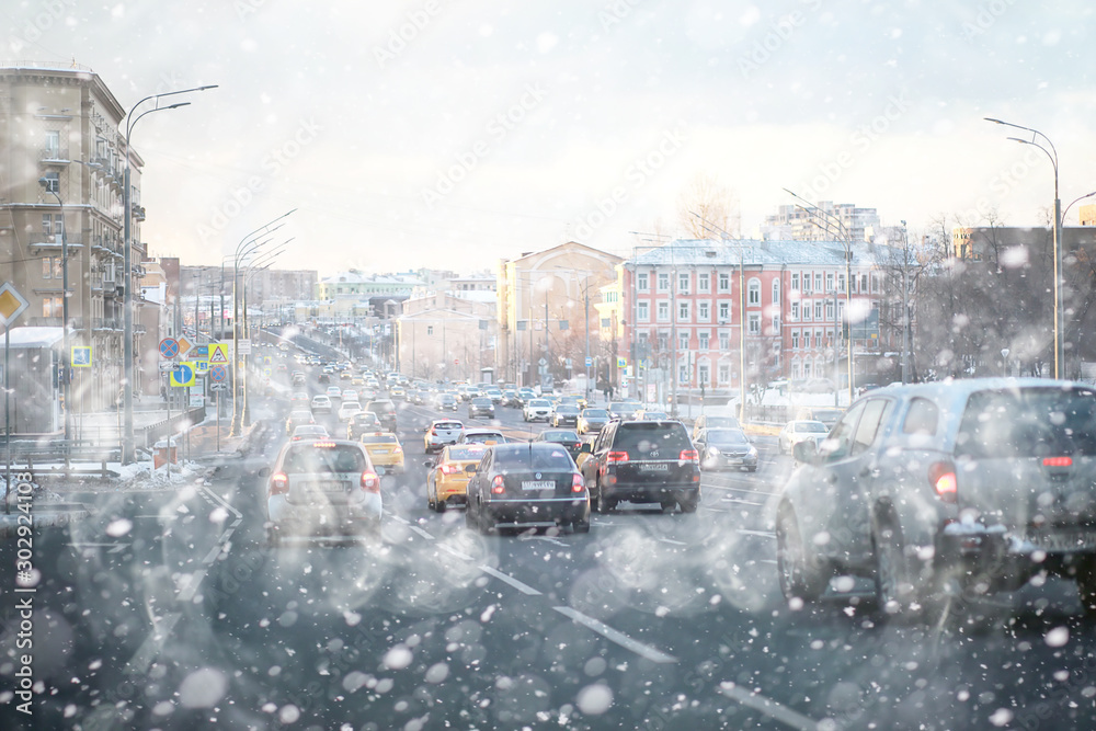 Fototapety, obrazy: Traffic jam from cars in the city. Streets at rush hour.